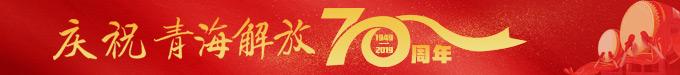 庆祝Manbetx苹果版下载解放70周年