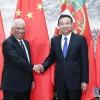 李克强同葡萄牙总理科斯塔举行会谈时强调 发挥互补优势 释放合作潜力 打造中葡、中国同葡语国家合作升级版