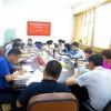 第十五届环湖赛组委会办公室召开第三次工作会议