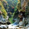 成县西峡颂景区