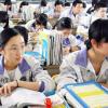 高考志愿填报:科学的志愿填报方案的六大忌