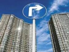 你不是逗我吧?西宁在列全国七大买房压力最小的城市……
