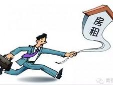 全国租房最贵百城榜,西宁榜上有名!西宁人买房难、租房贵!