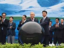 第十七届中国·青海绿色发展投资贸易洽谈会第三届环青海湖(国际)电动汽车挑战赛开幕