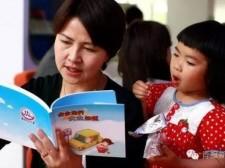 (视频)触目惊心 !暑期儿童道路安全教育不可缺