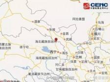 门源县发生4.6级地震,西宁等多地震感明显