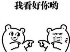 @青海人 !明起,10件新规大事与你有关!