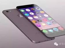 明日iPhone7正式亮相, 新增14个功能,你追吗?