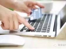 @青海所有持卡用戶:下月起,你的銀行卡要這樣用