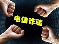 """【警报】我省""""400""""号段""""更改套餐""""诈骗电话爆发,提醒家人千万别上当!"""