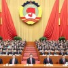 【关注两会】全国政协十二届五次会议在京开幕