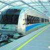 【直通两会】青海代表团建议:支持我省第一条地铁工程尽快开工建设
