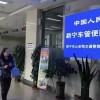 有了这些便民服务站,西宁车主就近办理车管所业务so easy