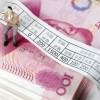 青海人,你晓得你的哪些收入需要缴纳个人所得税吗?