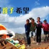 你留一句暖心话,我赠你一台青海原生态藏族歌舞剧