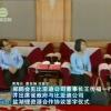 郝鹏会见比亚迪公司董事长王传福一行并出席省政府与比亚迪公司盐湖锂资源合作协议签字仪式