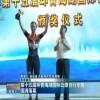 第十五届环青海湖国际公路自行车赛圆满落幕