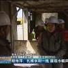 喜迎省十三次党代会——中国梦·劳动美 程伟萍:扎根水利一线 展现巾帼风采