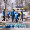 喜迎省十三次党代会——讲述·我们的故事 西宁:建立农民工志愿服务队 助力全国文明城市创建