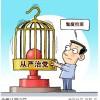 奋进中国的中流砥柱——迎接全国两会系列述评之五