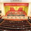 青海省庆祝中国共产党成立95周年大会隆重举行