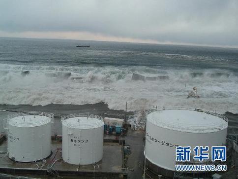 日本福岛核电站250吨污水泄漏入海