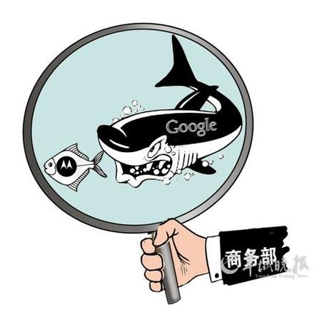 中国青建标志矢量图