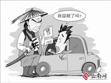 車主收到違法日期為1900年超速罰單
