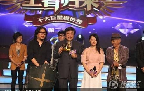 青羚网杨钰莹复出&quot女秀&quot